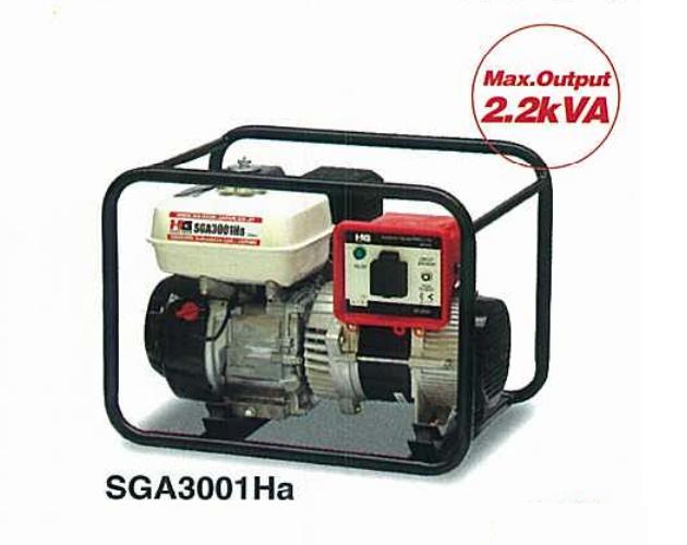 SGA3001 Ha 2.2 KVA